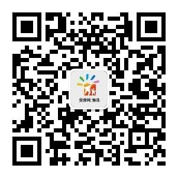 qrcode_for_gh_39755f43492d_258 (1).jpg