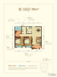[宝能城]金典小3房130万现房