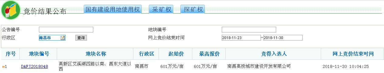 微信截图_20181130101620.png