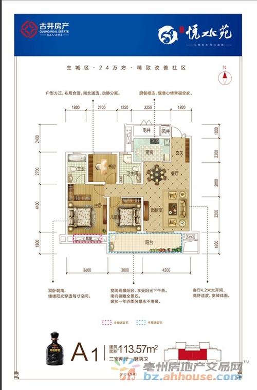 户型单页A1-02_副本.jpg