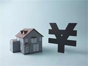 土地市场退烧 2018年中国50城平均楼面地价跌了13%
