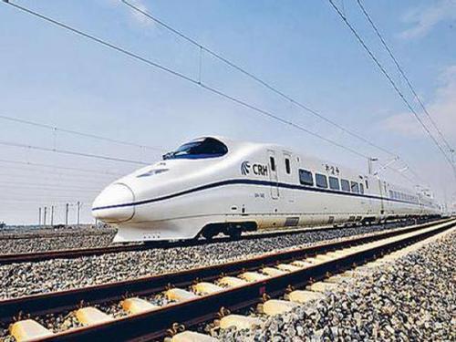 安徽印发通知推进城际铁路建设 吸引社会资本参与
