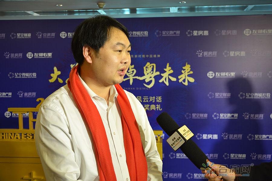 芜湖卓瑞地产总经理助理赵帅接受采访