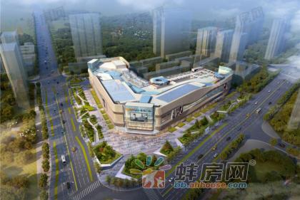 恭贺蚌埠新城荣获星光奖2018年度品牌影响力企业1154.png