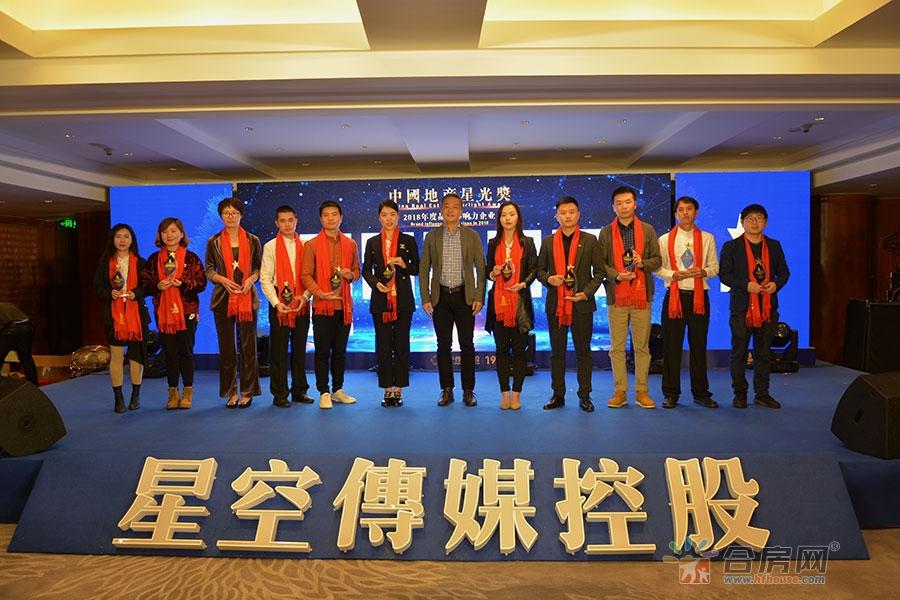 2018年度品牌影响力企业奖揭晓