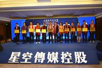 恭贺皖投尊府荣获2018年度最佳人居环境项目奖