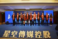 恭贺安徽皖投置业荣获2018年度责任品牌企业奖