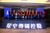 安徽皖投置业(临泉)有限责任公司总经理游宇荣获2018年地产领军人物奖