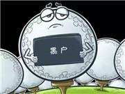 """安徽女子""""黑户""""三十五年 民警帮她恢复""""身份"""""""