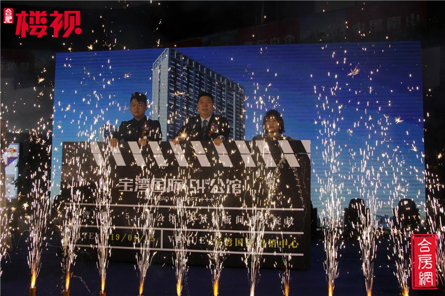 宝湾国际城5.4米挑高公寓实景样板间盛大开放