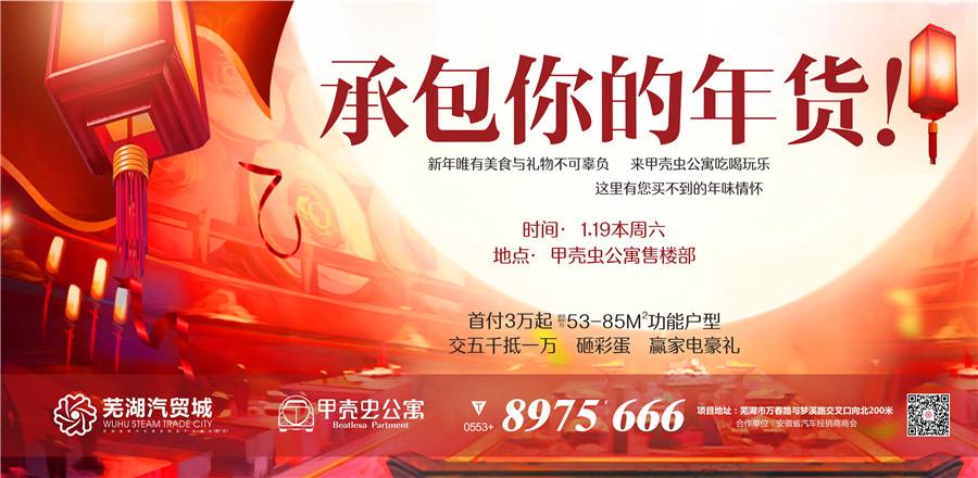千人共鉴!谊华•雍景府营销中心开放仪式圆满成功