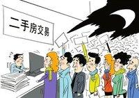 1月23日芜湖市区二手房备案71套 备案面积6166㎡