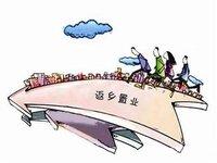 回家③丨芜湖的城市发展和变化 一眼看完就不想再别