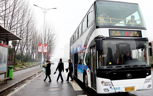 最新消息!芜湖公交58、226路今起恢复原线路运行