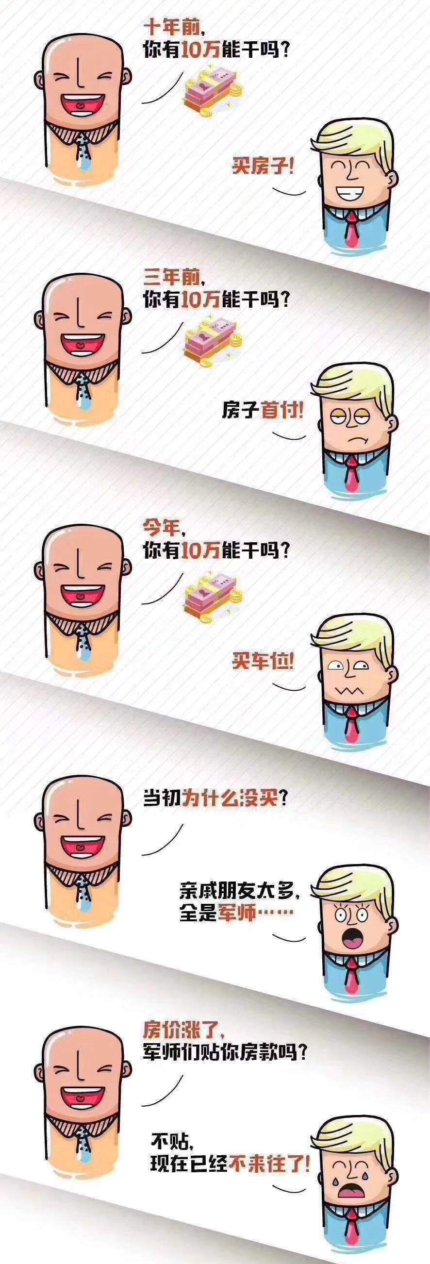 冷笑话.jpg