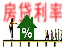 全国首套房贷利率连续两个月回落 可以出手了吗?