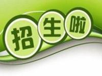 经教育部批准 香港高校东华学院今年起在安徽省招生