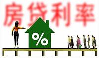 全国首套房贷款利率 连降两个月后或将继续下行