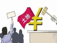 滁州三巽置业18560万元摘得太湖县一宗商住地块
