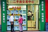 33家小区价格曝光!芜湖二手房市场依然涨声一片?