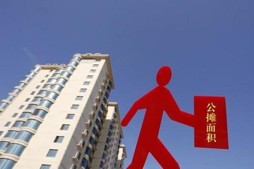 """权威专家回应""""住宅建筑应以套内使用面积进行交易"""""""