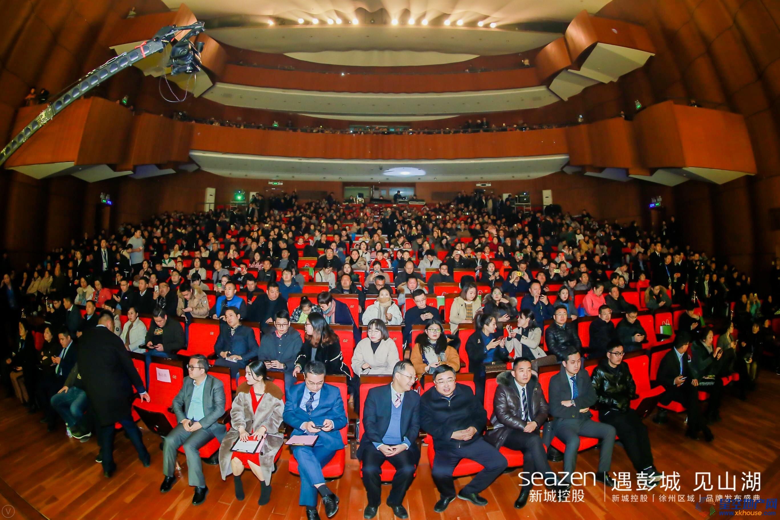遇彭城,见山湖丨新城控股徐州区域品牌发布盛典圆满落幕