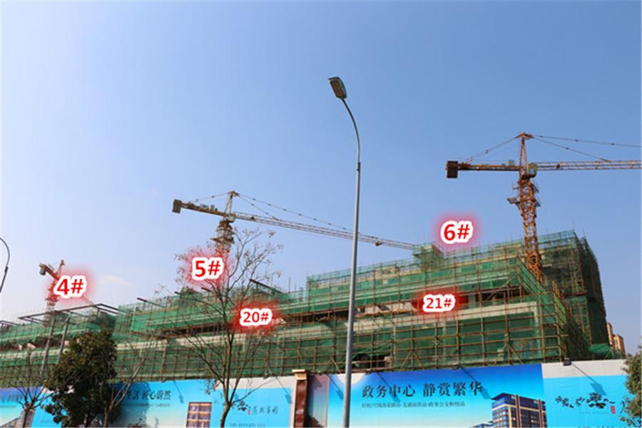 山南国宾府:户型图展示 主打129-165㎡科技住宅