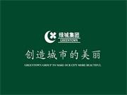 绿城中国土储货值达5200亿元 张亚东重新调整架构